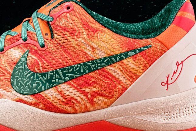 Nike Allstar Houston Kobe Swoosh 1