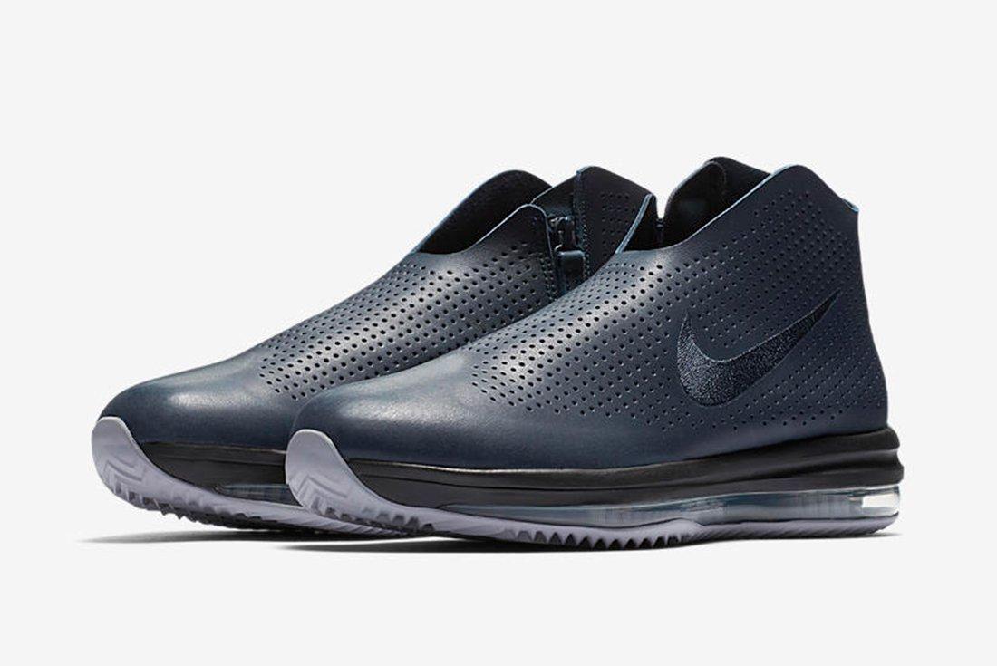 Nike Air Modairna Pack 14