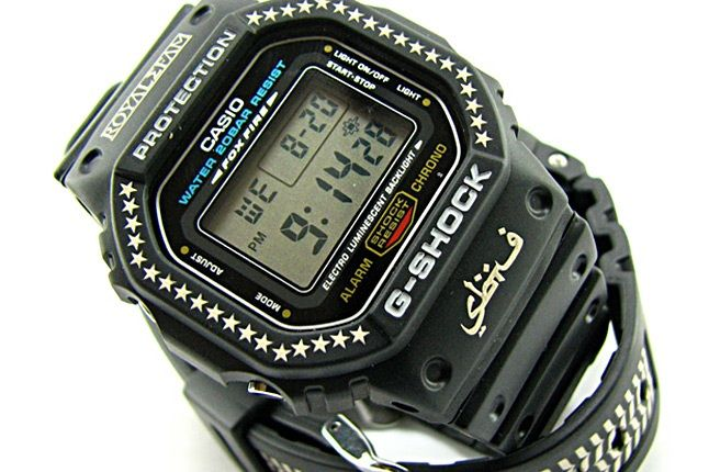 Sbtg Casio Gshock Watch Shoes 1 4