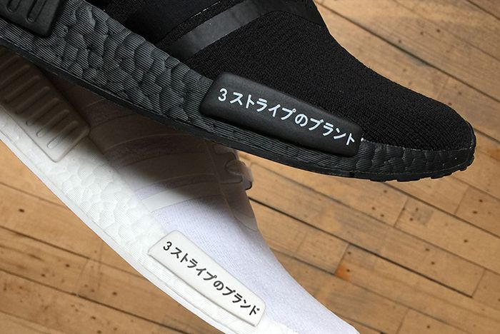 Adidas Nmd R1 Pack 3