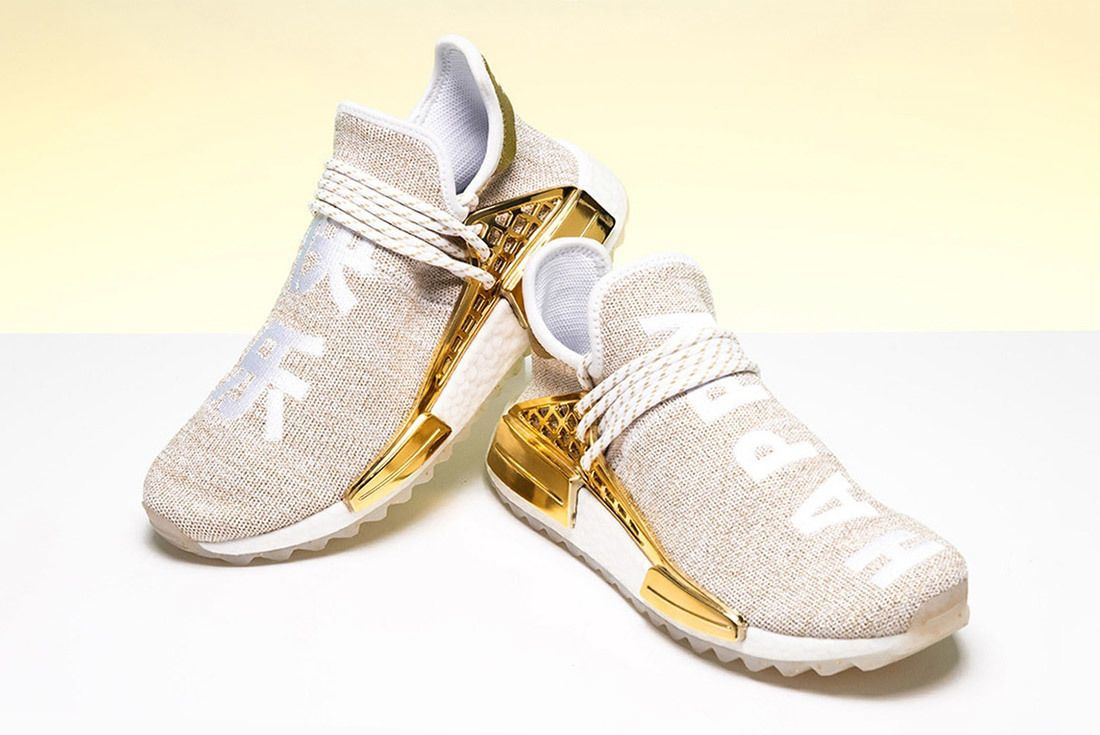 Pharrell Williams X Adidas Nmd Hu Happy Gold China Exclusive 3