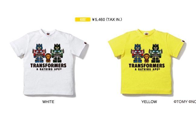 Bape Transformers Milo 3 1