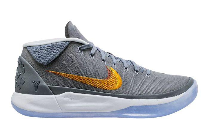 Nike Kobe Ad Chrome 4