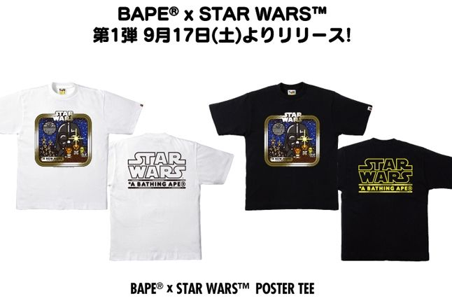 Bape Star Wars 2 11