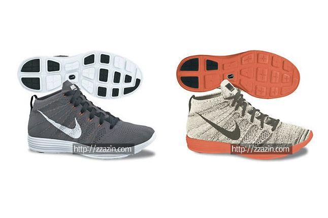 Nike Flyknit Chukka 2013 Orange Grey 1