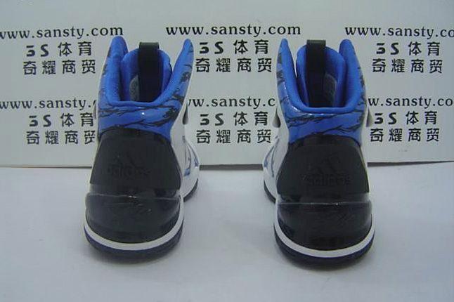 Adidas Adipower Howard 3 11 1