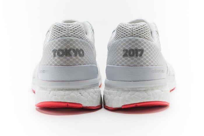 Adidas Adizero Boost 3 Tokyo Edition 2