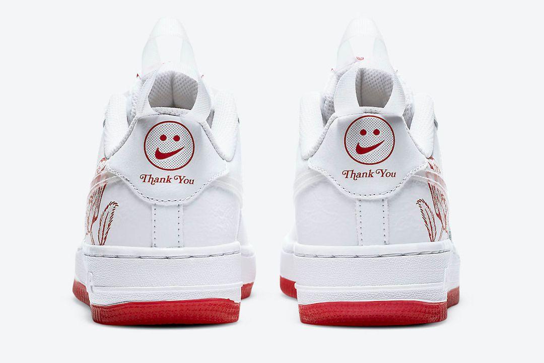 Nike Air Force 1 Bodega Shopping Bag Kids Heel