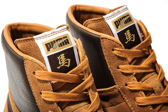 Puma Suede Year Of The Horse Pack 8