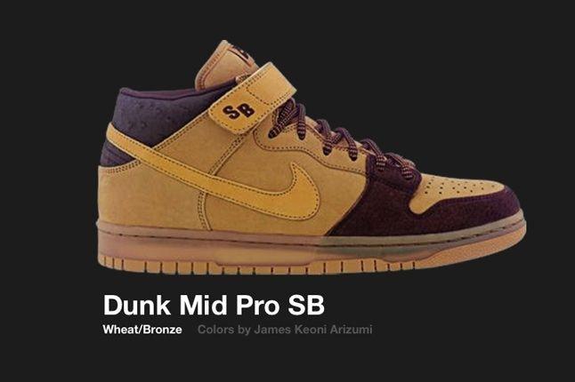 Nike Sb Mid Dunk Wheat Bronze 2006 1