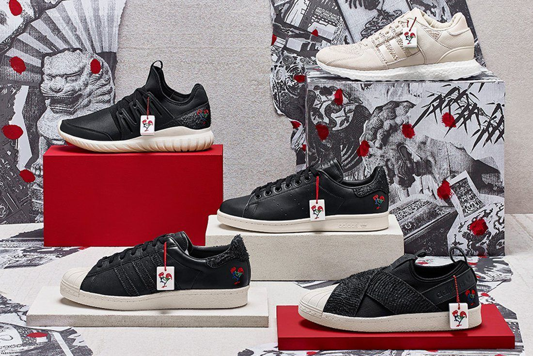 Adidas Year Of The Rooster Collection 2