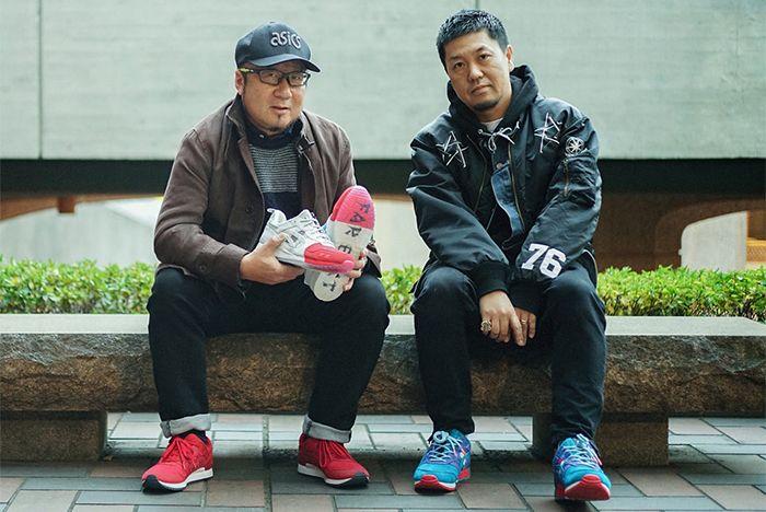 Mita Sneakers Asics Gel Lyte Iii 2020