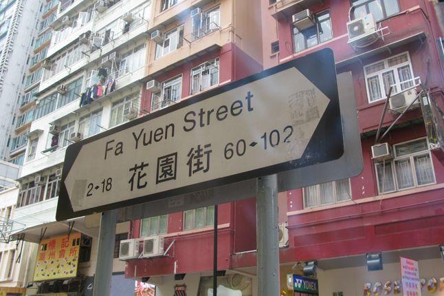 Sneaker Street 17 1
