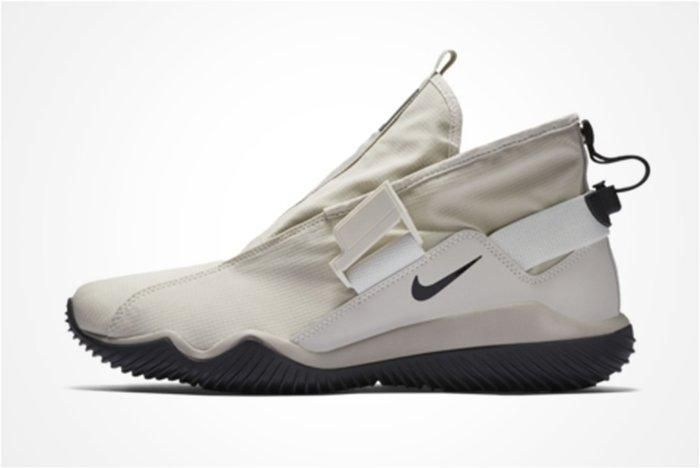 Nike Lab 07 Kmtr Light Bone 1
