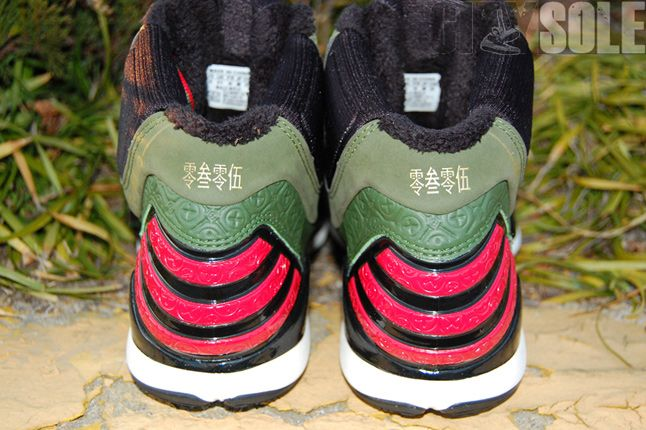 Adidas Adizero 2 Lei Fang 08 1