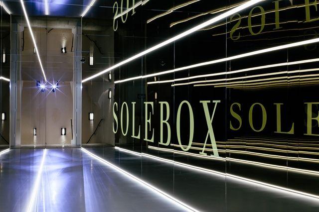 Solebox Open Munich Store 5