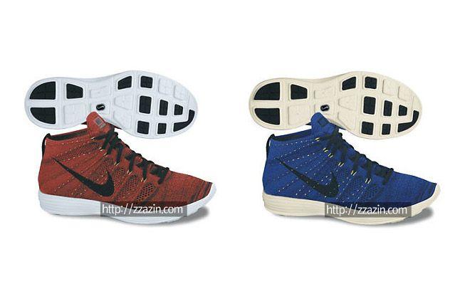 Nike Flyknit Chukka 2013 Blue Red 1