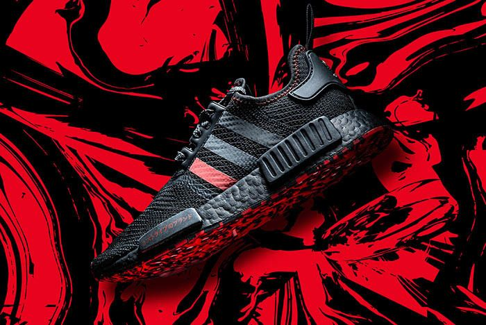 Shoe Palace Adidas Nmd R1 1