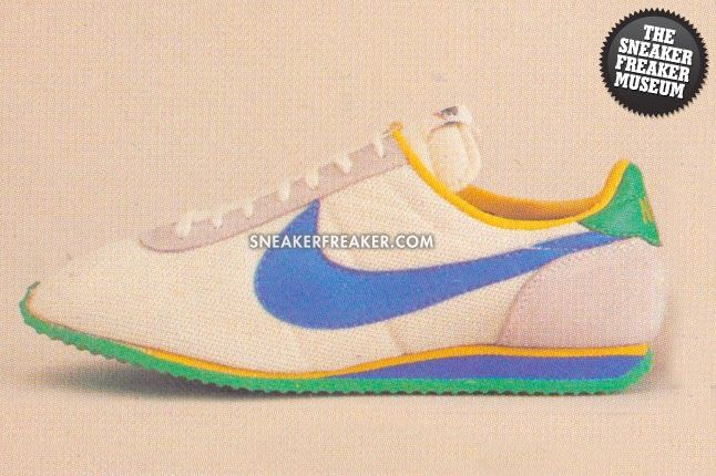 Nike Track And Field Museum 7 2