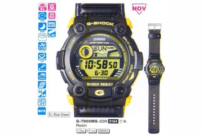 G Shock G 7900Ms 1 Sf 1