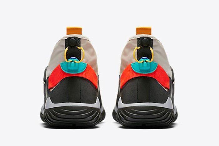 Nike Komyuter Birch 1