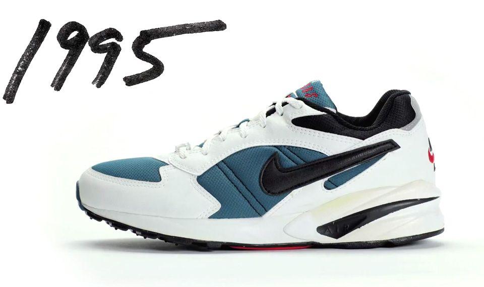 Nike Pegasus 1995
