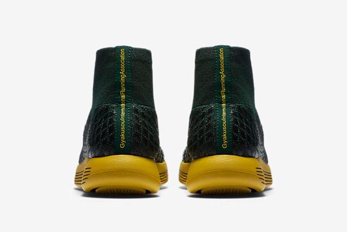 Nike Gyakusou Lunarepic Flyknit Shield Black 2