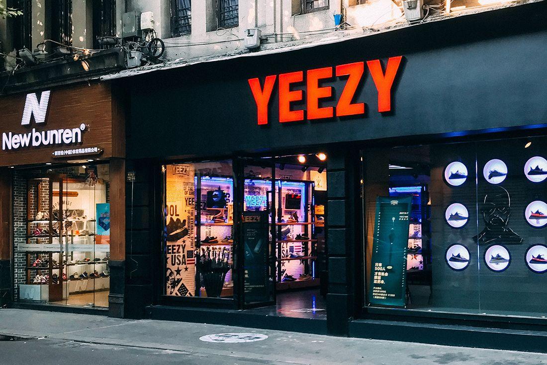 Yeezy Knock Of Store 1