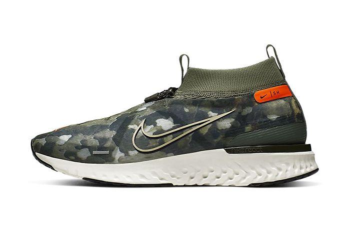 Nike React City Premium Shanghai Bq5304 300 Release Date Lateral
