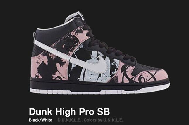 Nike Dunk Hi Sb Dunkle 2004 2