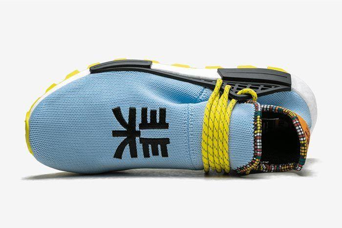 Pharrell Adidas Nmd Hu Inspiration Pack 6