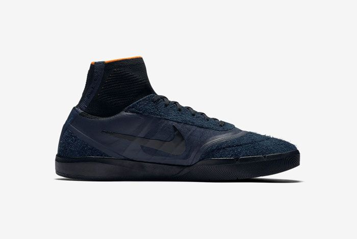 Nike Sb Koston 3 Hyperfeel Numbers Edition 6