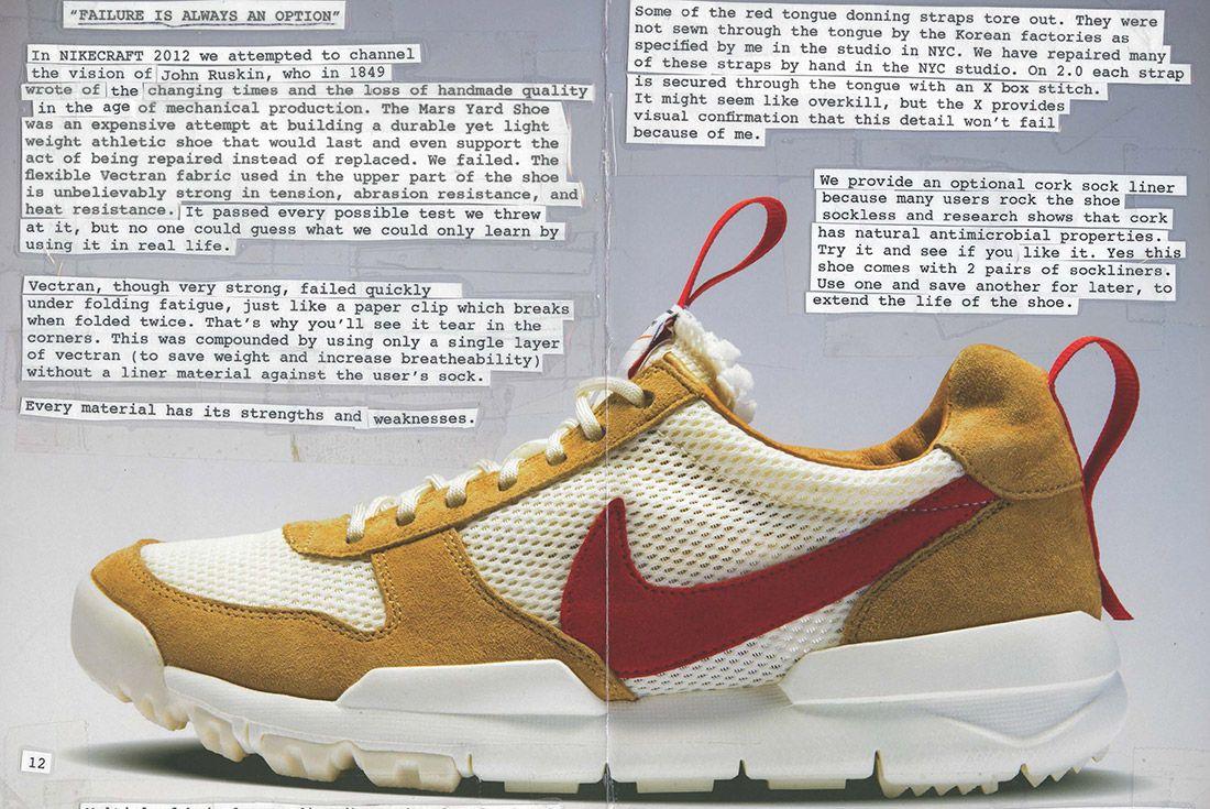 Nike Tom Sachs Mars Yard 2 01