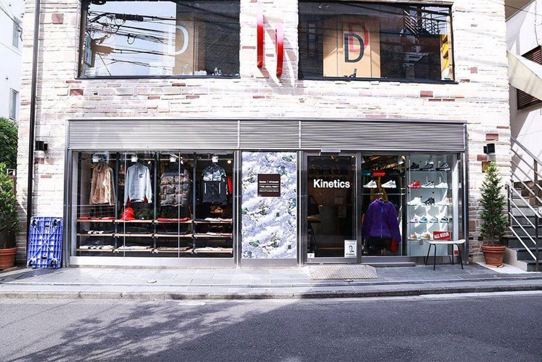 Kinetics Harajuku Store
