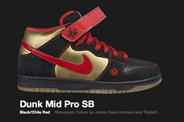 Nike Chile Red Moneycat Dunk Mid Pro Sb 2007 1