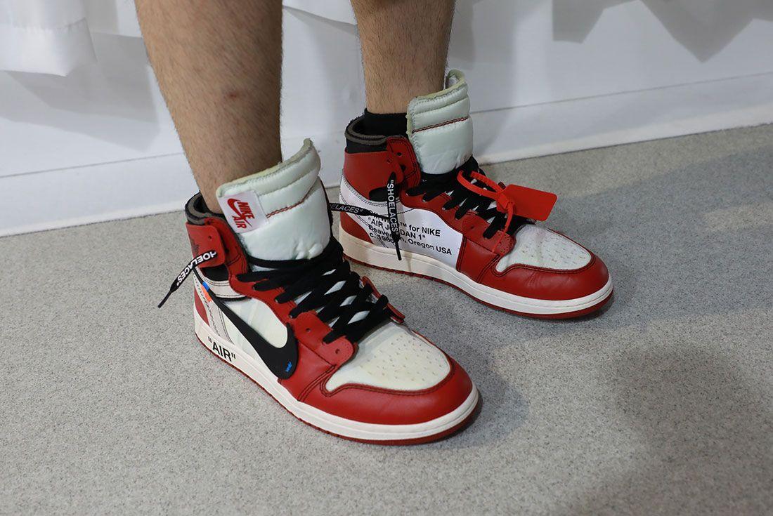 Atmos Con Tokyo 2019 Koji Sneaker Freaker On Foot Shot18