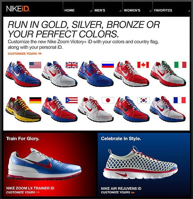 Nike Id Show Your Country Pride 1
