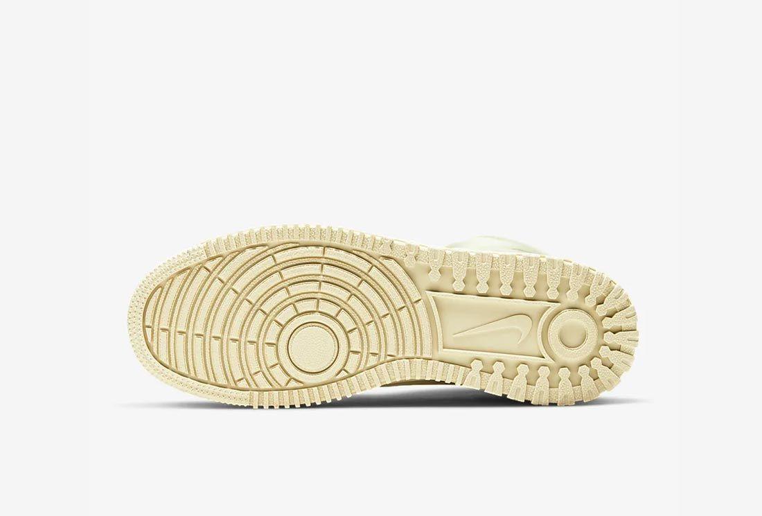Nike Path Winter 'Fossil'