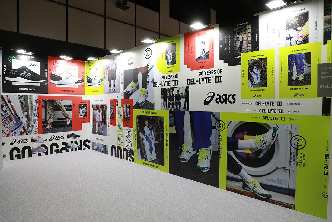 Atmos Con Tokyo 2019 Koji Sneaker Freaker Floor Shot48