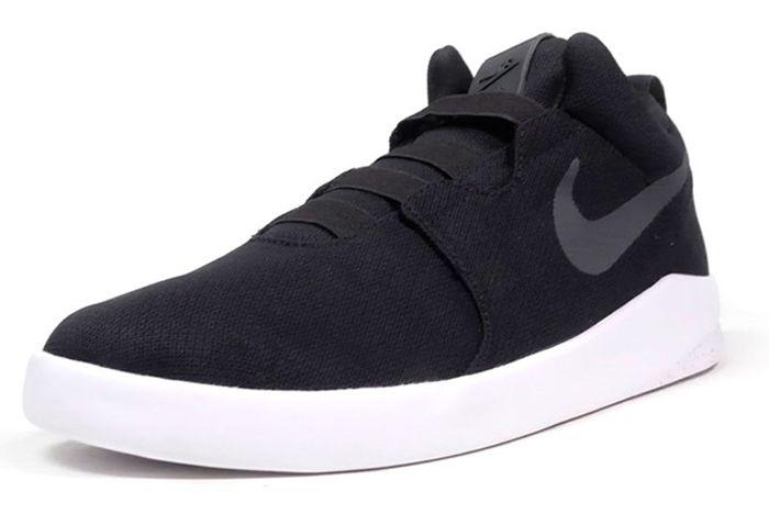 Nike Air Shibusa 4