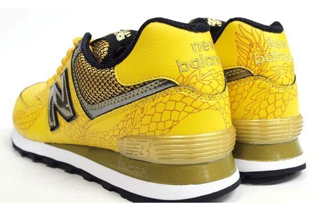 Nb 574 Year Of The Dragon Yellow 02 1