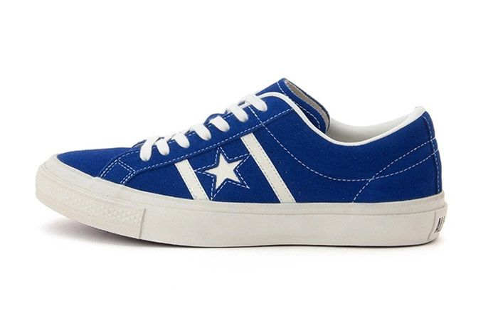 Converse Japan Star Bars Suede Classic New Colors 2017 4
