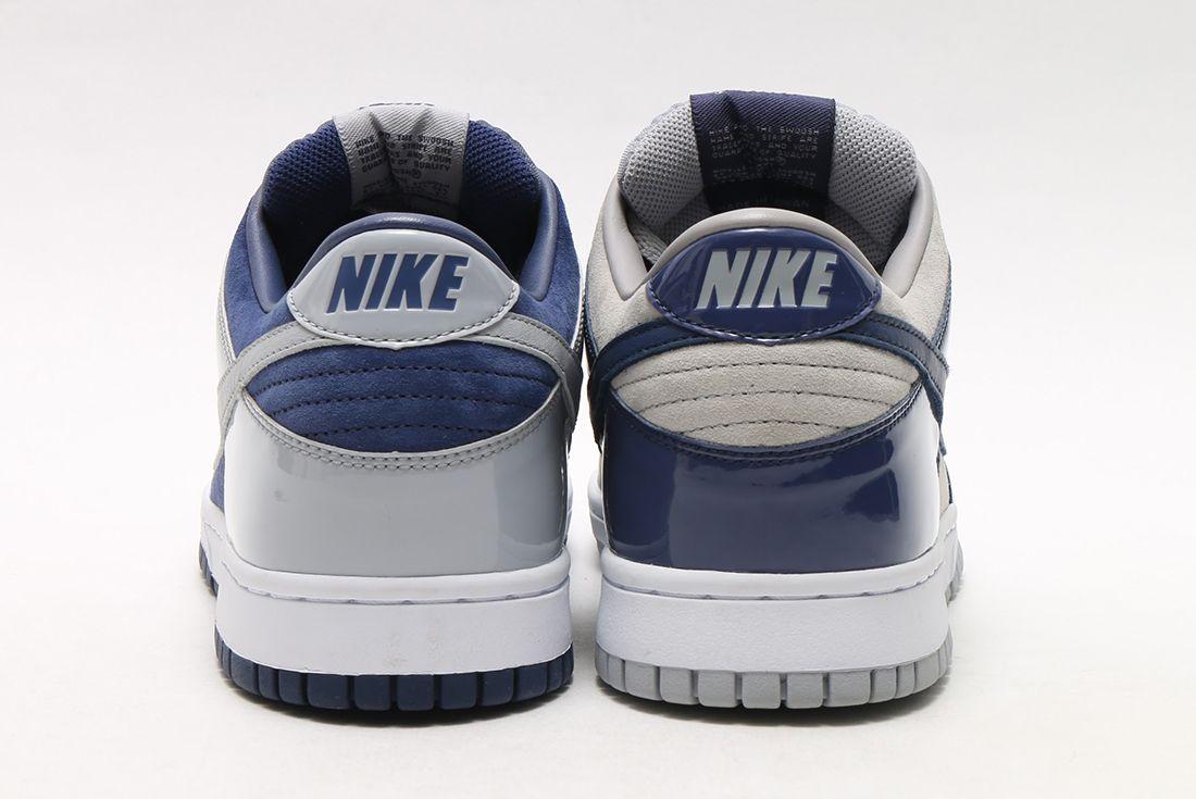 Nike Dunk Low Jp Atmos 6