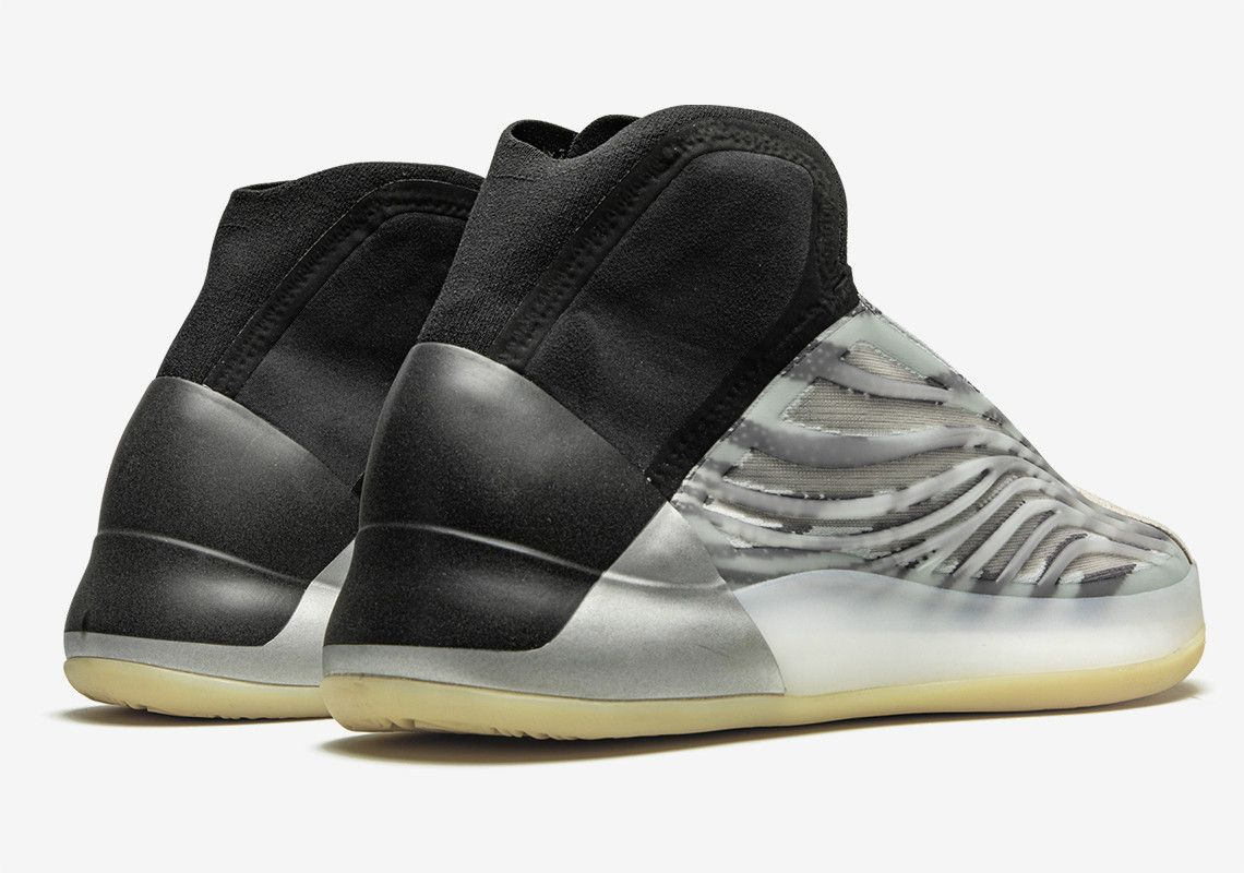 adidas Yeezy Basketball 'Quantum'