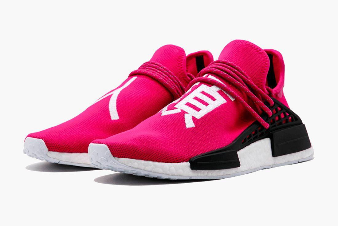 Pharrell X Adidas Stock Exchange Auction 3