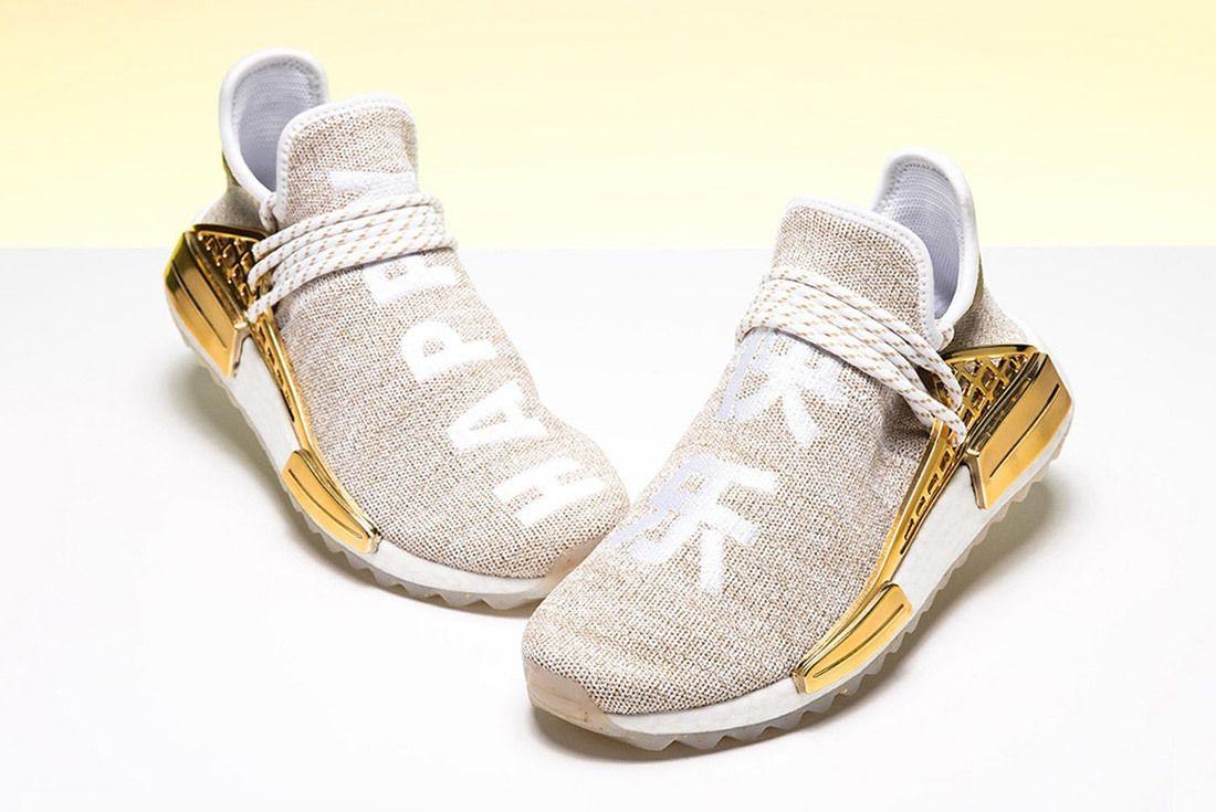 Pharrell Williams X Adidas Nmd Hu Happy Gold China Exclusive 2
