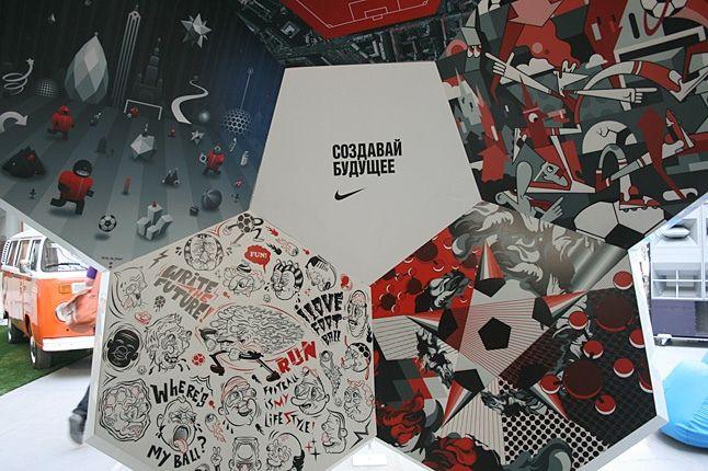 Sneaker Freaker Russia Launch 31 1