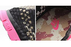 Nike Free Woven Atmos Exclusive Animal Camo Pack 1