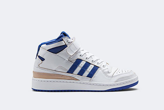 Adidas Forum Sneaker Freaker 3