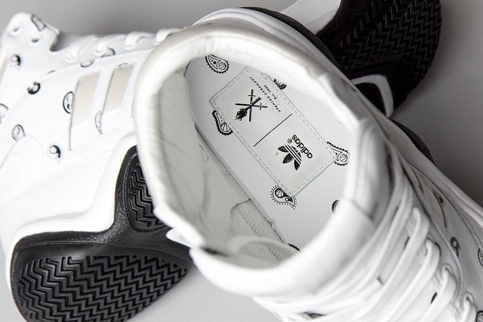 Opening Ceremony Adidas Oc Top Ten B Ball Insole